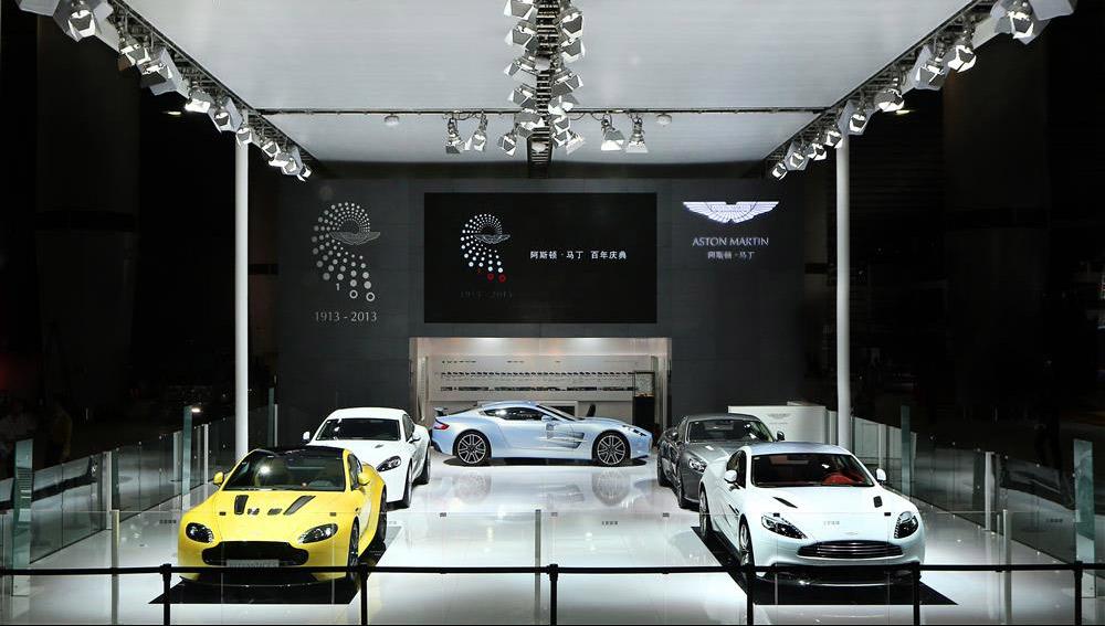 Guangzhou Auto Show 2013