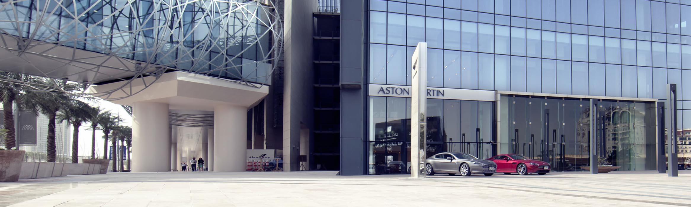 Aston Martin Dubai
