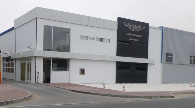 Aston Martin Dubai Official Aston Martin Dealer - Aston martin dealers