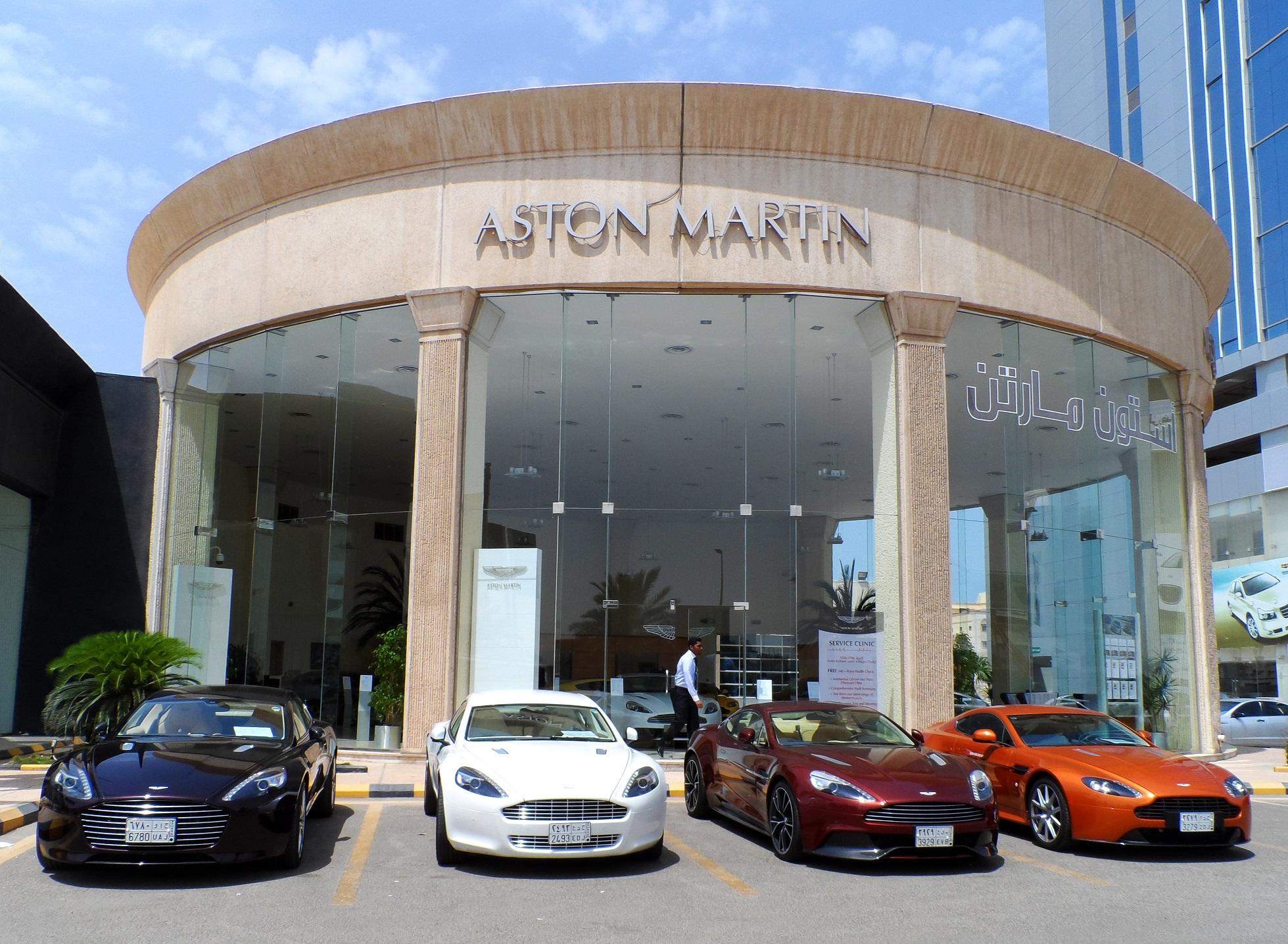 About Us Aston Martin Saudi Arabia Official Aston Martin Dealer
