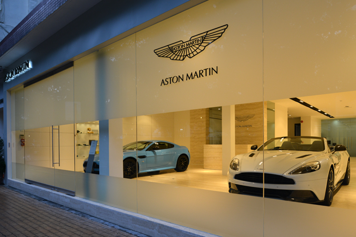 About Us Aston Martin Hong Kong Official Aston Martin