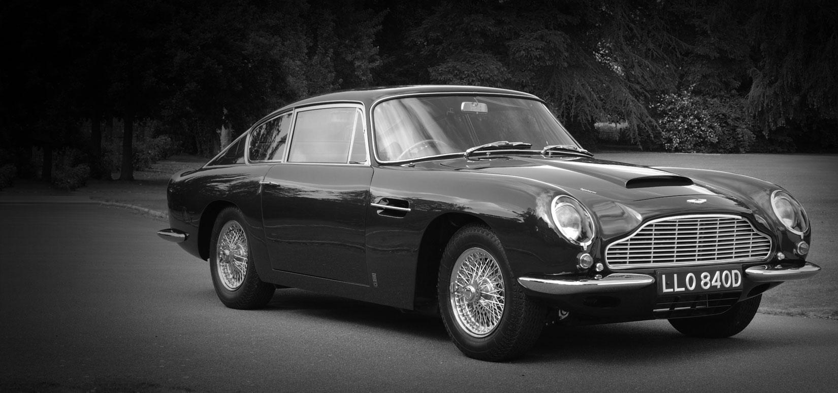 Aston Martin Heritage Gallery