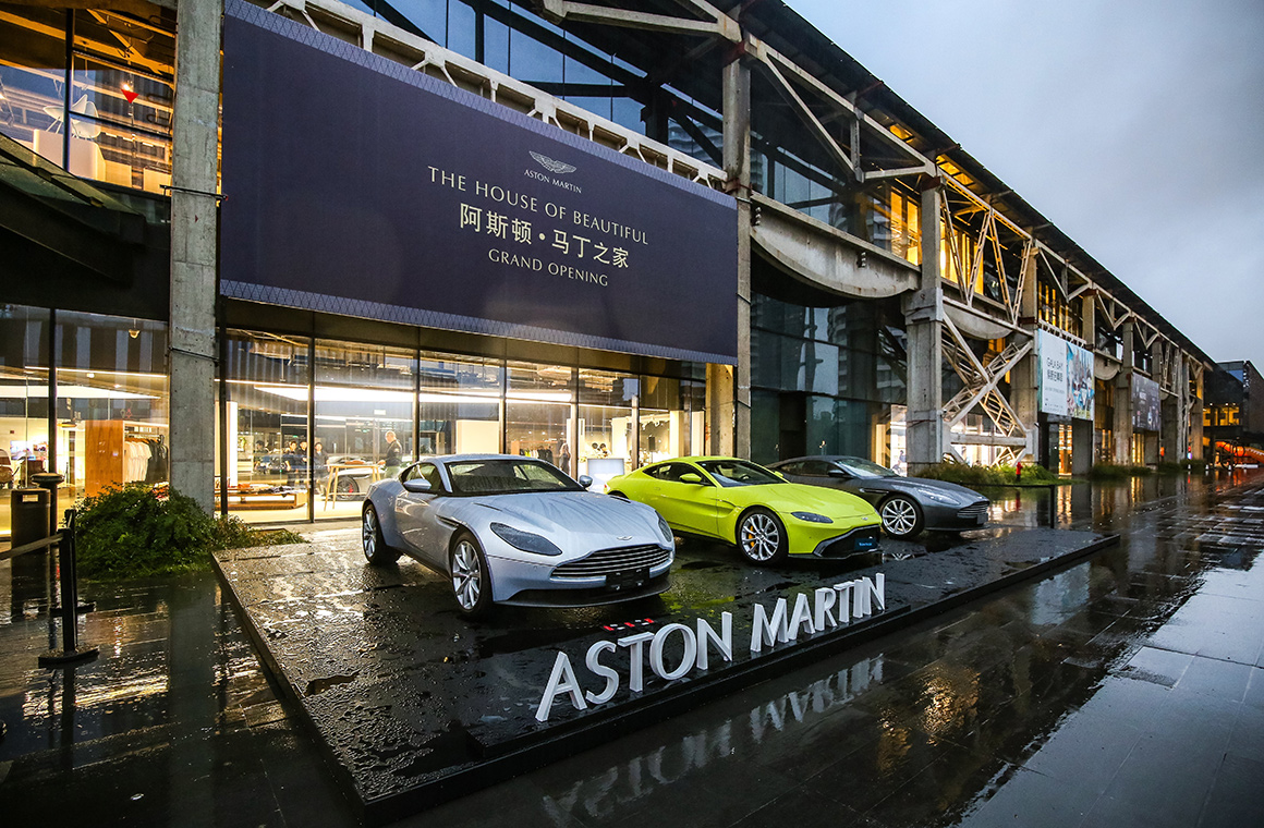 Aston Martin House Of Beautiful Brand Centre Opens In Shanghai