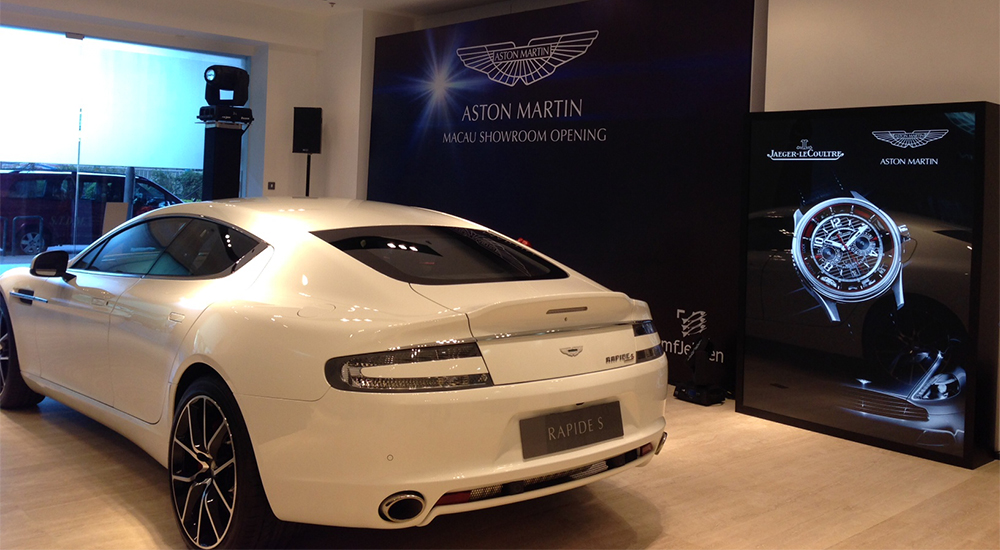 Aston Martin Macau Showroom